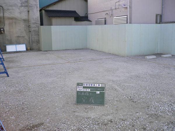 前橋市T様駐車場整備工事 写真