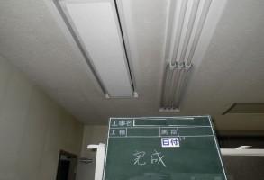 天井板張替工事