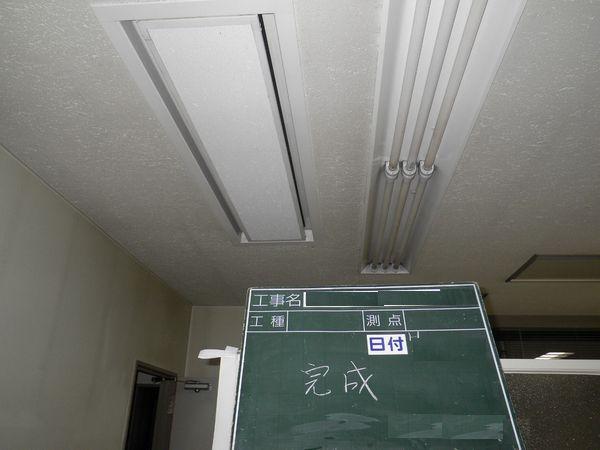 天井板張替工事 写真