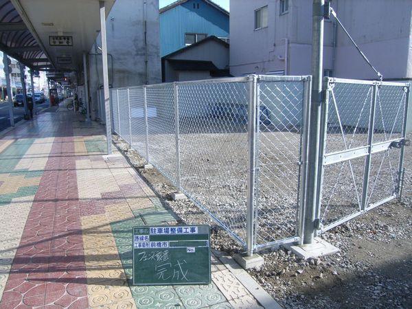 前橋市T様フェンス設置工事 写真