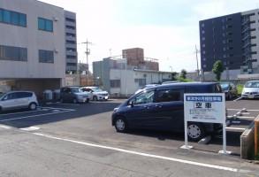 東洋様第二駐車場舗装工事