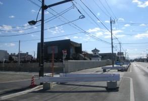 社会資本総合整備(防災・安全/活力基盤)道路改良工事