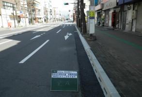 単独交通安全対策事業(側溝整備)(雨水対策)
