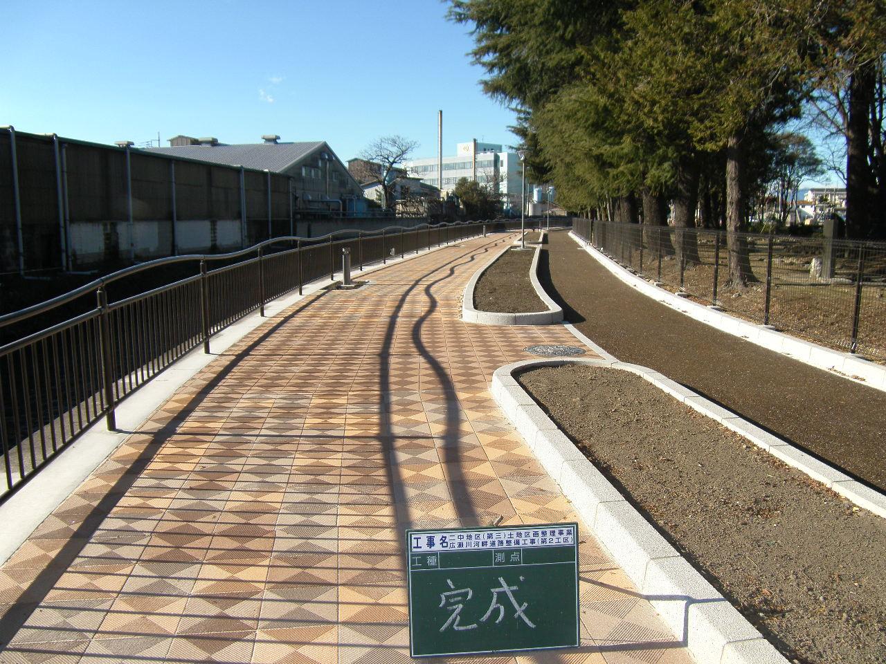 二中地区(第三)土地区画整理事業 広瀬川河畔道路整備工事 写真