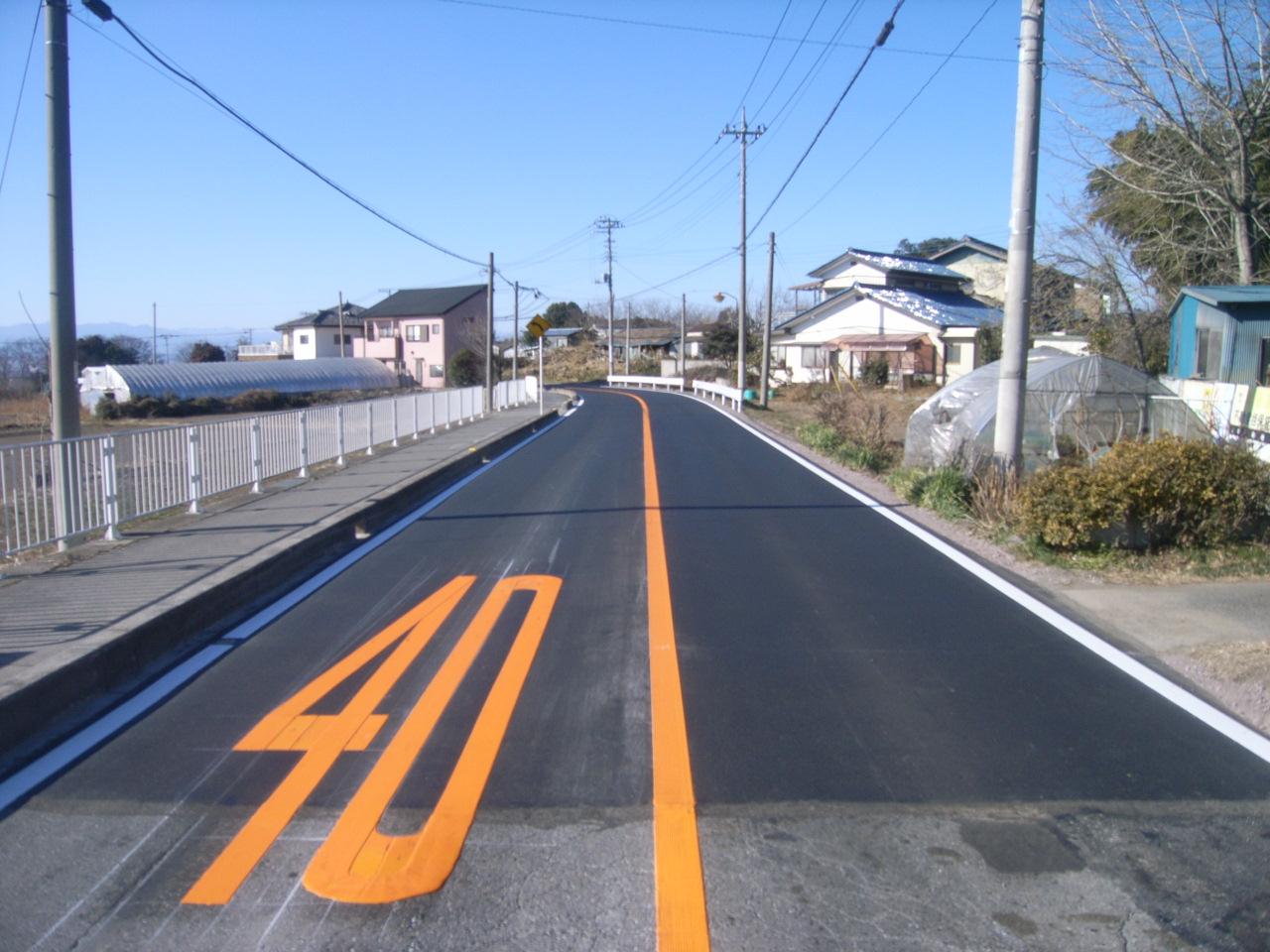 社会資本総合整備(防災・安全)(地方道舗装) 写真