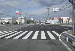 単独道路維持修繕事業(緊急路面改善)公田町交差点