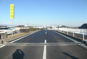 社会資本総合整備(防災・安全)(地方道舗装)舗装補修