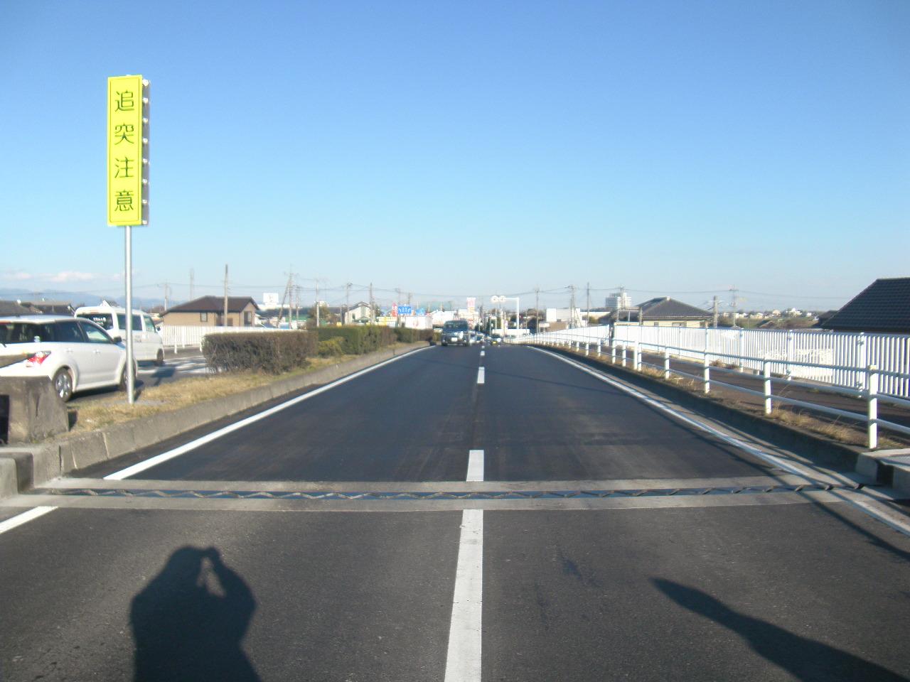 社会資本総合整備(防災・安全)(地方道舗装)舗装補修 写真