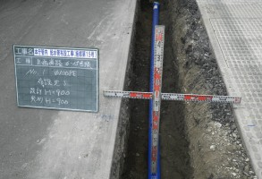 本庁管内配水管布設工事