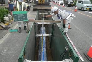 水道施設等耐震化事業配水幹線布設替工事(国老第4号)