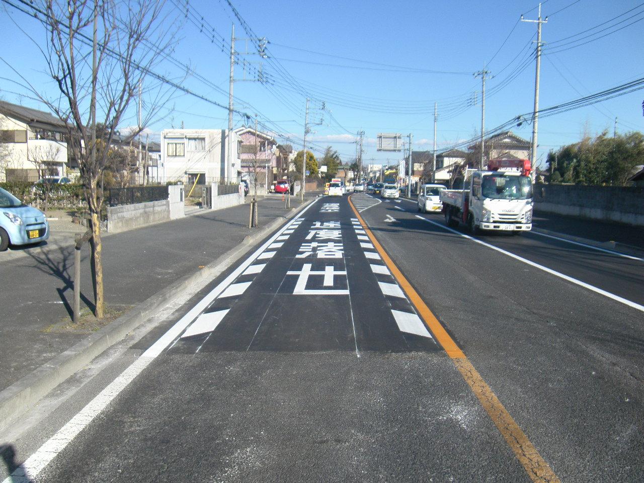 単独街路事業(管理) 舗装補修工事 施工後