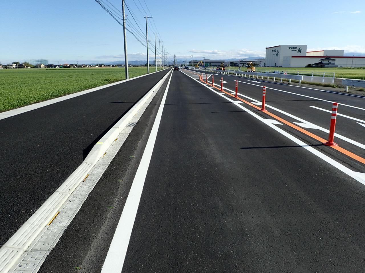 補助公共 社会資本総合整備(活力・一般)道路改良工 分割4号 施工後
