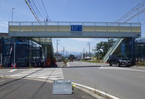 ときざわ歩道橋修繕工事