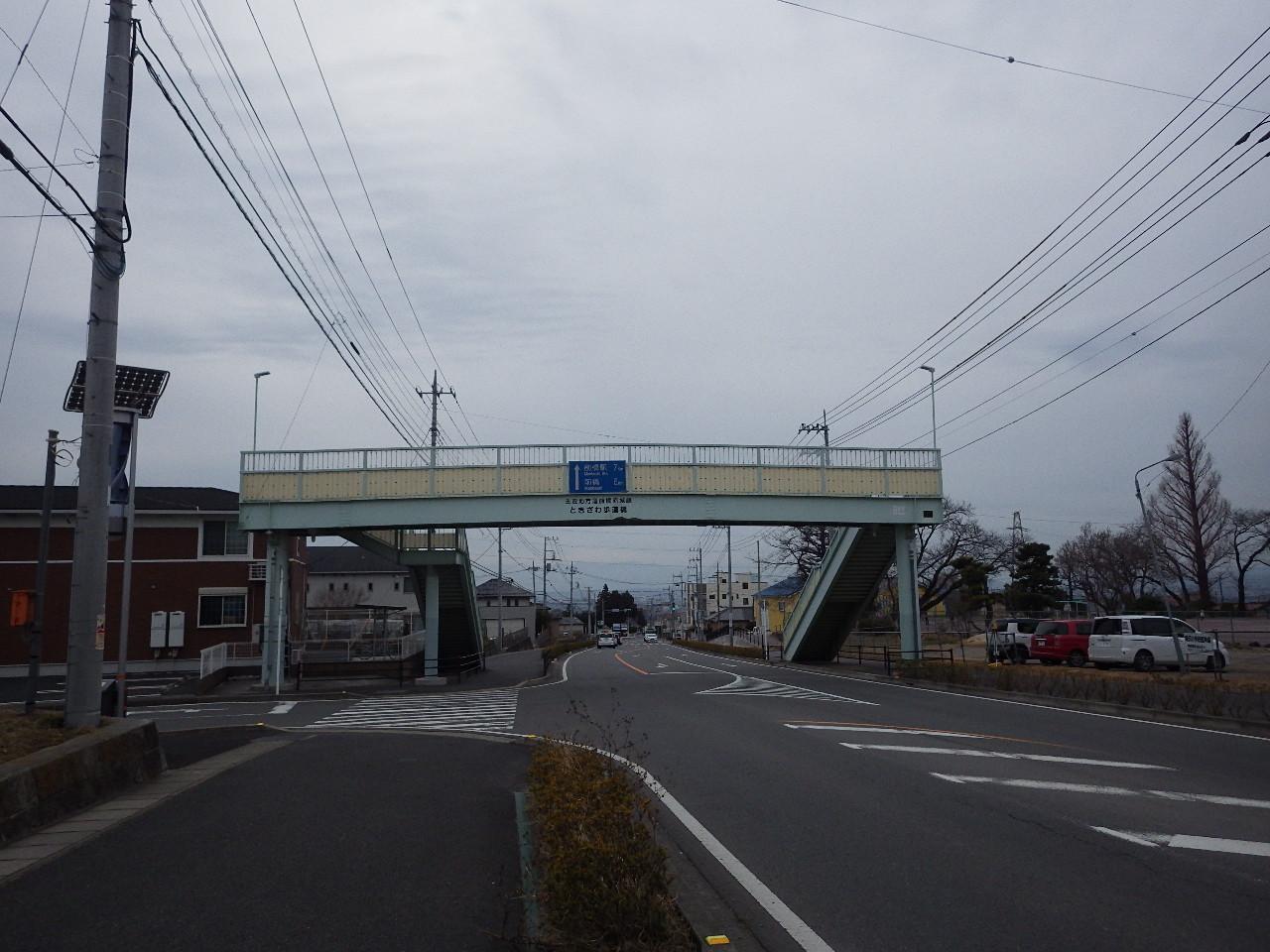ときざわ歩道橋修繕工事 施工前