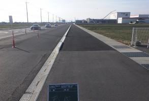 補助公共 社会資本総合整備(活力・一般)道路改良工 分割8号
