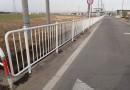 交通安全施設整備事業 防護柵設置工事(道管第8号)