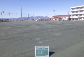 明桜中学校グラウンド整備工事