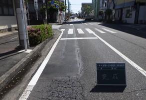 本庁管内 配水管布設替工事(施道第22号)