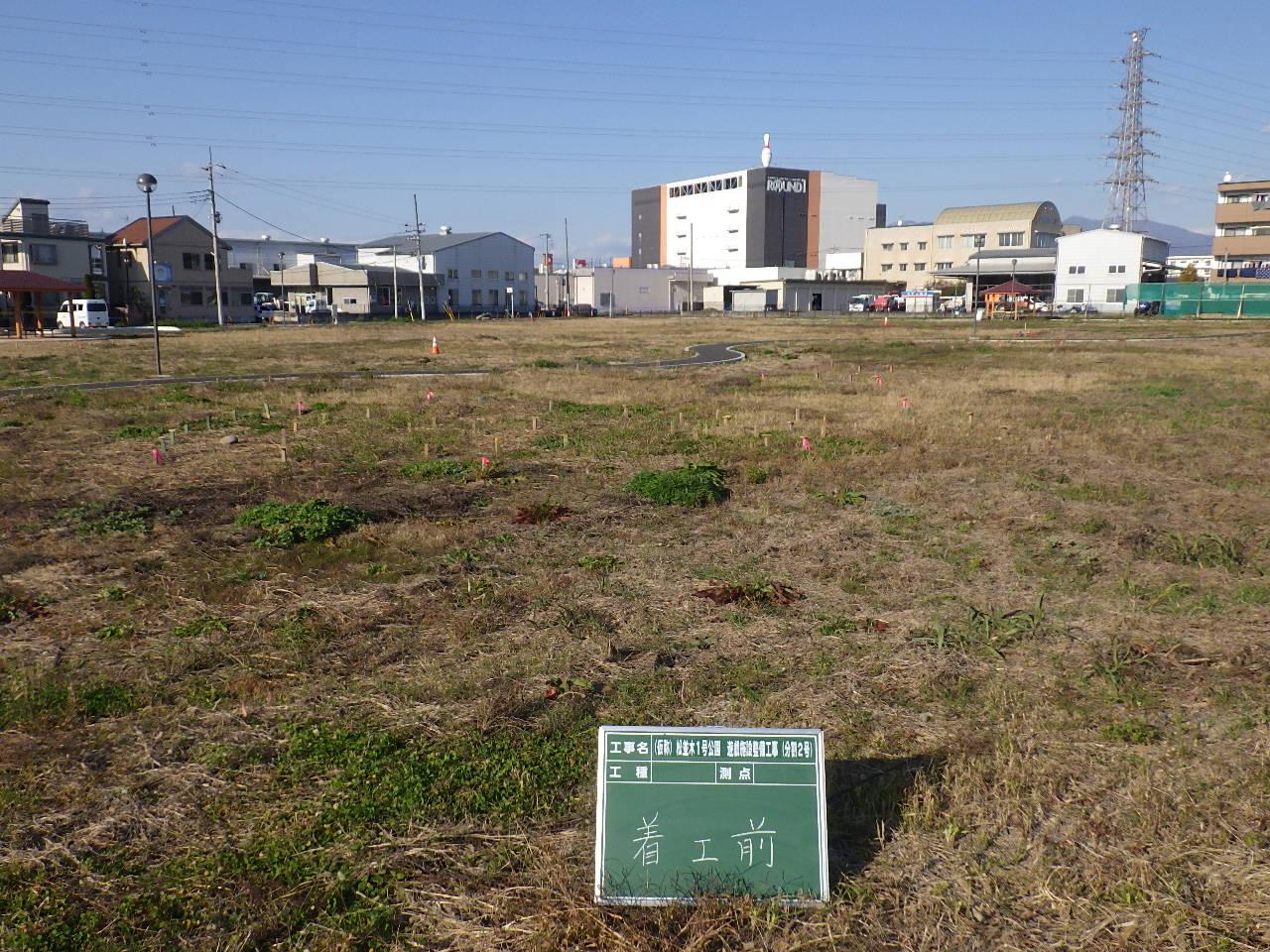 (仮称)松並木1号公園 遊戯施設整備工事(分割2号) 施工前